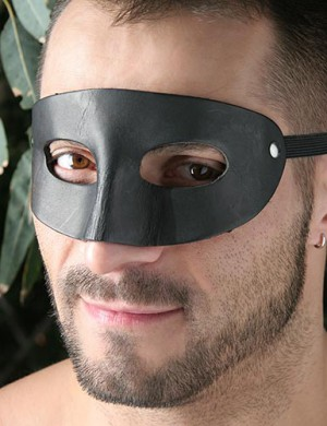 Black Leather Masquerade Mask